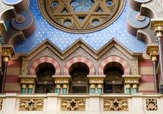 Jerusalem synagogue, Prague Royalty Free Stock Photo