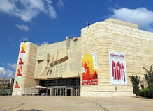 Jerusalem Theater Stock Photo