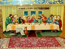 Jerusalem Tomb of the Virgin Lord's Supper 2012 Royalty Free Stock Photo