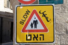 Jerusalem trafiksignal Royaltyfria Bilder