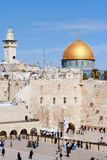 Jerusalem. View from the old city of Jerusalem on the Dome of the Rock Stock Photography