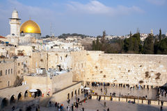 Jerusalem - Wailing Wall Stock Photography