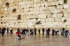 Jerusalem wailing wall Stock Photo