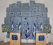 The Jerusalem Wall of Fame Stock Images
