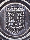 Jerusalem-Wappen casted auf Eisenkanaldeckel Lizenzfreie Stockbilder