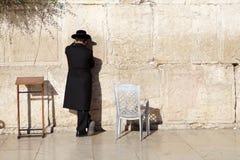 Jerusalem Western Wall Royalty Free Stock Photography