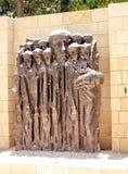 Jerusalem Yad Vashem sculpture 2007 Royalty Free Stock Photography