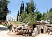 Jerusalem Yaden Vashem 2007 Arkivfoton