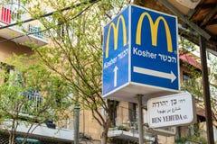 JERUZALEM, ISRAËL - APRIL 2017: Hebreeuws teken van McDonald stock afbeeldingen