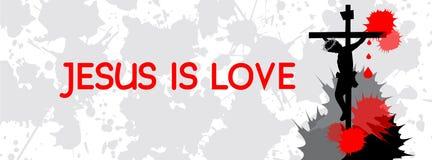 Jesús es cubierta de la cronología del amor Imagen de archivo