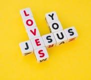 Jesús le ama Imagenes de archivo