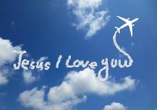 Jesús te amo Imagen de archivo libre de regalías