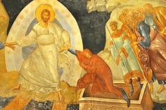 Jesús y Eve foto de archivo libre de regalías