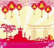 jesień festiwal dla Chińskiego nowego roku ilustracji