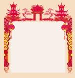 jesień festiwal dla Chińskiego nowego roku Obrazy Royalty Free