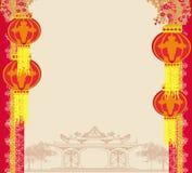 jesień festiwal dla Chińskiego nowego roku royalty ilustracja