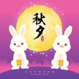 Jesień festiwalu ilustracja śliczny królik, lampion i księżyc w pełni, Podpis: Świętuje jesień festiwal wpólnie Obraz Stock