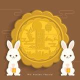 Jesień festiwalu ilustracja śliczny królik z dużym księżyc tortem Podpis: Jesień festiwal, 15th august Obrazy Royalty Free
