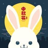 Jesień festiwalu ilustracja śliczny królik z księżyc w pełni Obrazy Stock