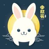 Jesień festiwalu ilustracja śliczny królik z księżyc w pełni Podpis: Jesień festiwal, 15th august Obrazy Stock