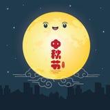 Jesień festiwalu ilustracja śliczny księżyc w pełni Zdjęcia Stock