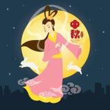 Jesień festiwalu ilustracja Chang ` e księżyc Zdjęcie Royalty Free