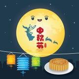 Jesień festiwalu ilustracja Chang ` e księżyc bogini Zdjęcia Stock