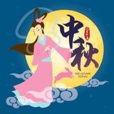 Jesień festiwalu ilustracja Chang ` e księżyc bogini Zdjęcie Royalty Free