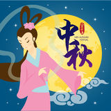 Jesień festiwalu ilustracja Chang ` e księżyc bogini Fotografia Royalty Free