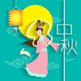 Jesień festiwalu ilustracja Chang ` e księżyc królik z księżyc w pełni i bogini Podpis: Jesień festiwal, 15th august Obrazy Royalty Free
