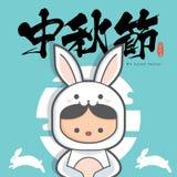 Jesień festiwalu ilustracja jest ubranym królika kostium śliczna dziewczyna Podpis: Jesień festiwal, 15th august Obraz Royalty Free