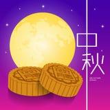 Jesień festiwalu ilustracja księżyc księżyc w pełni & tort Zdjęcie Stock