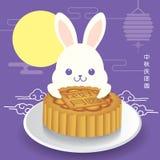 Jesień festiwalu ilustracja trzyma księżyc tort śliczny królik Podpis: Świętuje jesień festiwal wpólnie Fotografia Stock