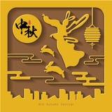 Jesień festiwalu ilustracja z królika, księżyc tortów, lampionu i chmury elementem, Podpis: Jesień festiwal, 15th august Obraz Royalty Free