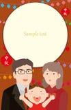 Jesień festiwalu rodzina ilustracja wektor