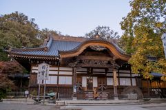 Jesień widok w Japonia obraz royalty free
