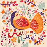 Jesień ptak Zdjęcia Royalty Free