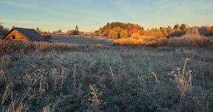 Jesień ranek w wiosce Zdjęcie Stock