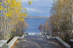 Jesień w parku Monchegorsk Obrazy Royalty Free