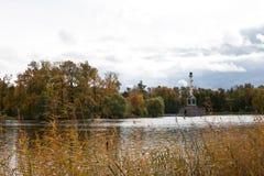 Jesień w Pushkin miasteczku Obraz Royalty Free