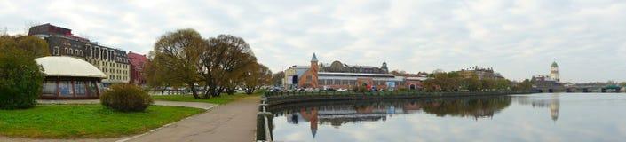 Jesień w Vyborg Fotografia Royalty Free