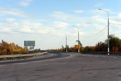 Jesieni droga w Voronezh regionie Zdjęcie Royalty Free
