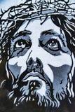 Jesús hace frente al icono Fotos de archivo libres de regalías