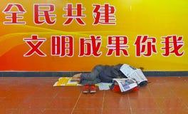 Jest bezdomny i bez miejsca schronienie Obraz Stock
