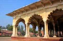 jest - Hall Jawna widownia w Agra forcie, Uttar Pradesh Zdjęcie Stock