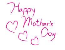 jest szczęśliwy dzień matki typu Obraz Stock