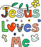 jesus älskar mig royaltyfri illustrationer