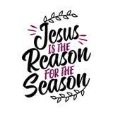 Jesus är anledningen för säsongen vektor illustrationer
