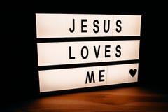 jesus любит меня стоковая фотография rf