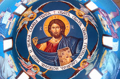 Jesus. Christ fresco on the Ceiling of an orthodox church in Macedonia Royalty Free Stock Photos